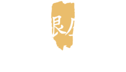 Guinza